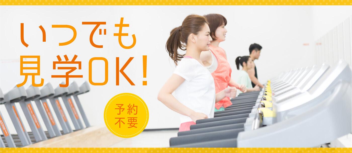 アクトスWill_G 三洋堂志段味の画像