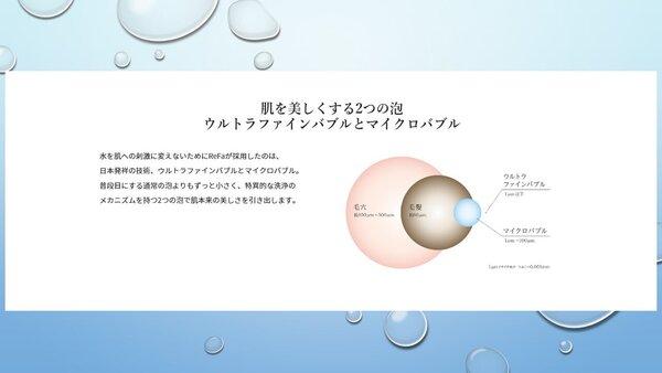 ReFa03.jpg