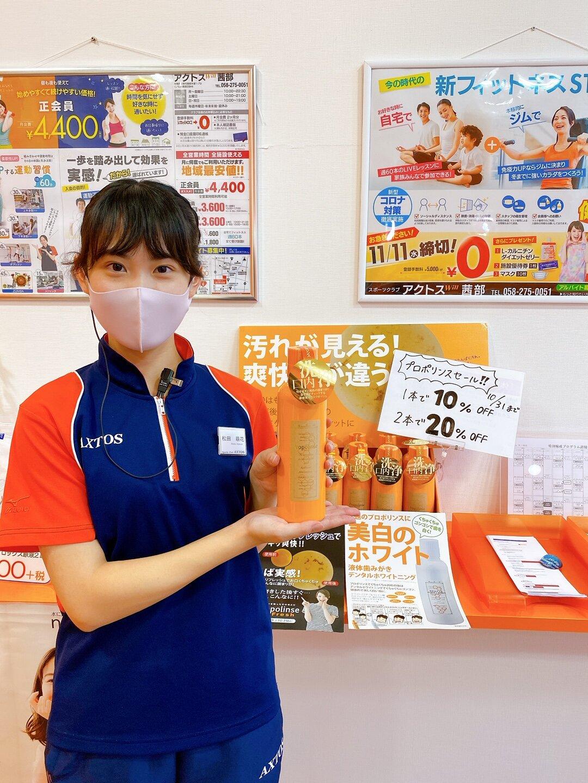 松田さんプロポリンス.jpg
