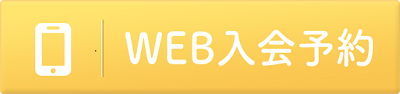 icon_webyoyaku.png