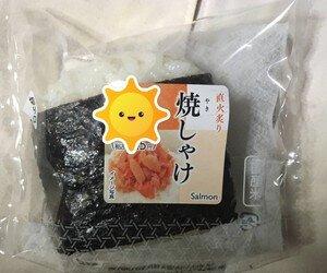 鮭おにぎり-thumb-300x250-33100.jpg