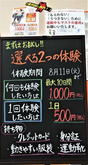 A看板.png