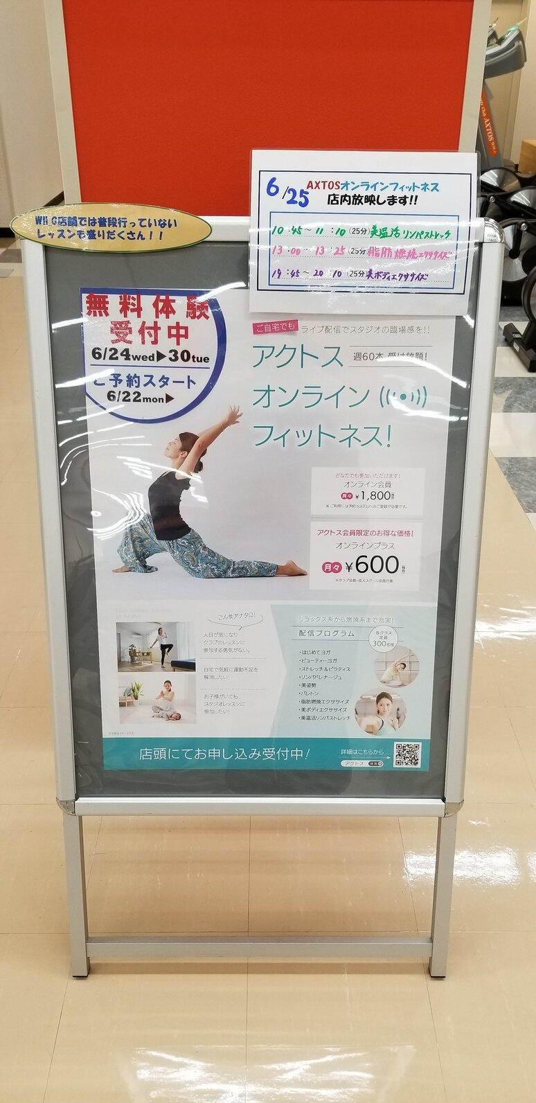 オンライン3.jpg