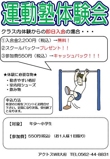 スライド8.PNG