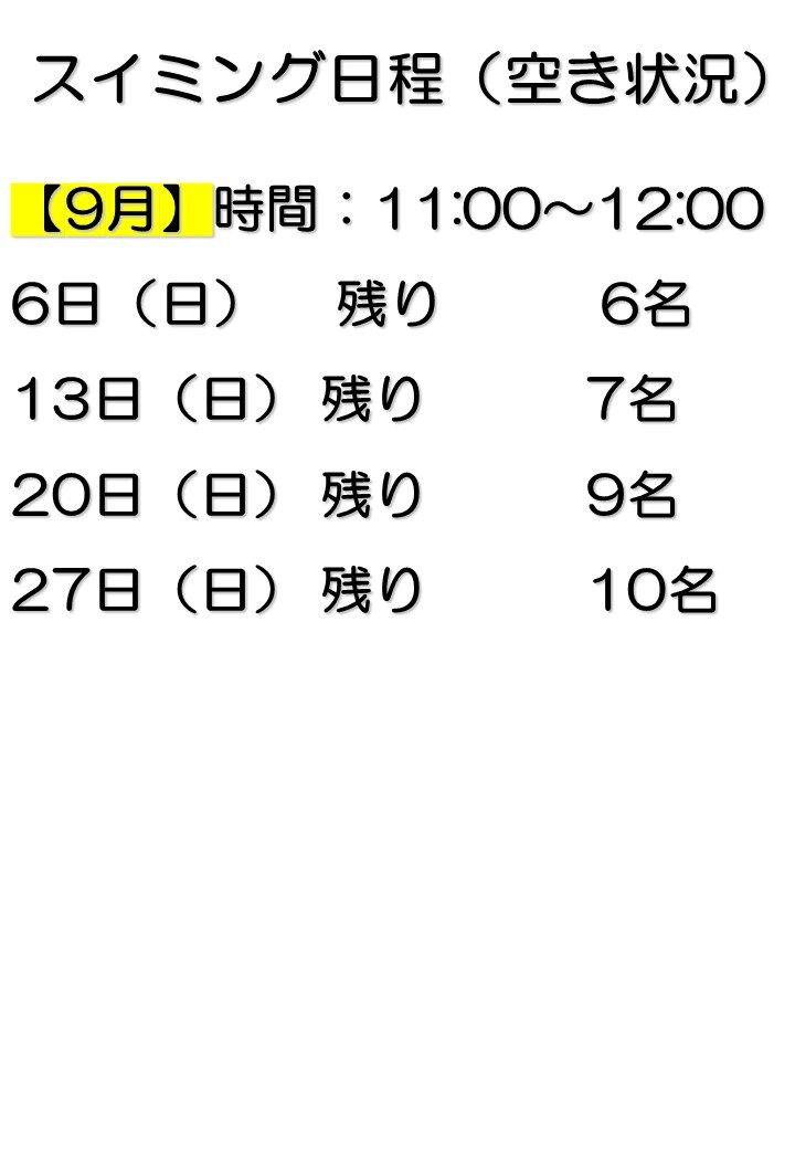 HPジュニア9.1.jpg