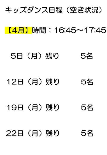 スライド7.PNG
