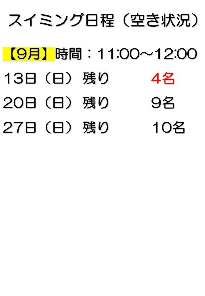 HPジュニア9.8.jpg