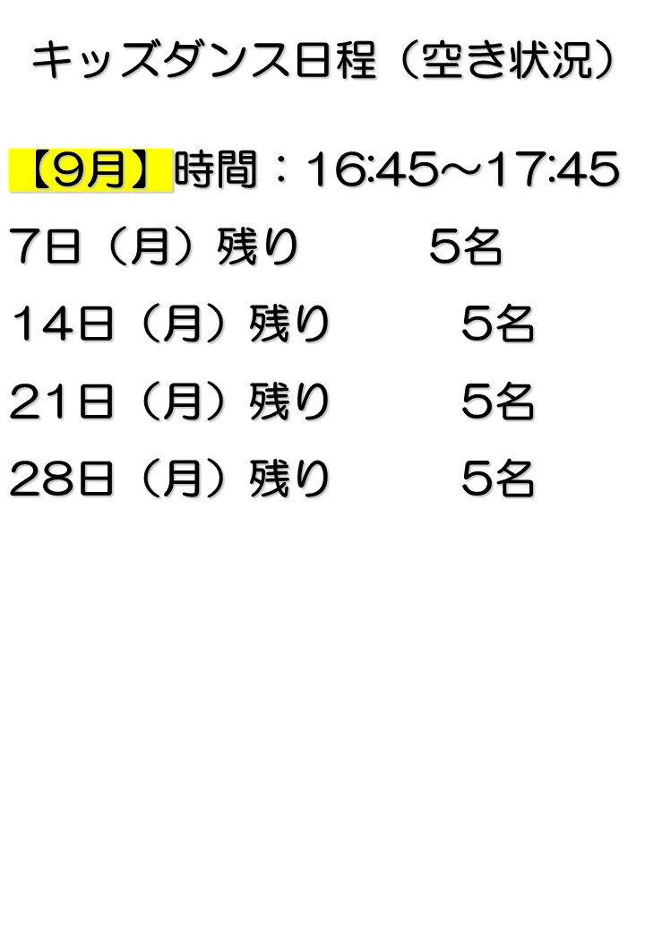 HPジュニアD9.jpg