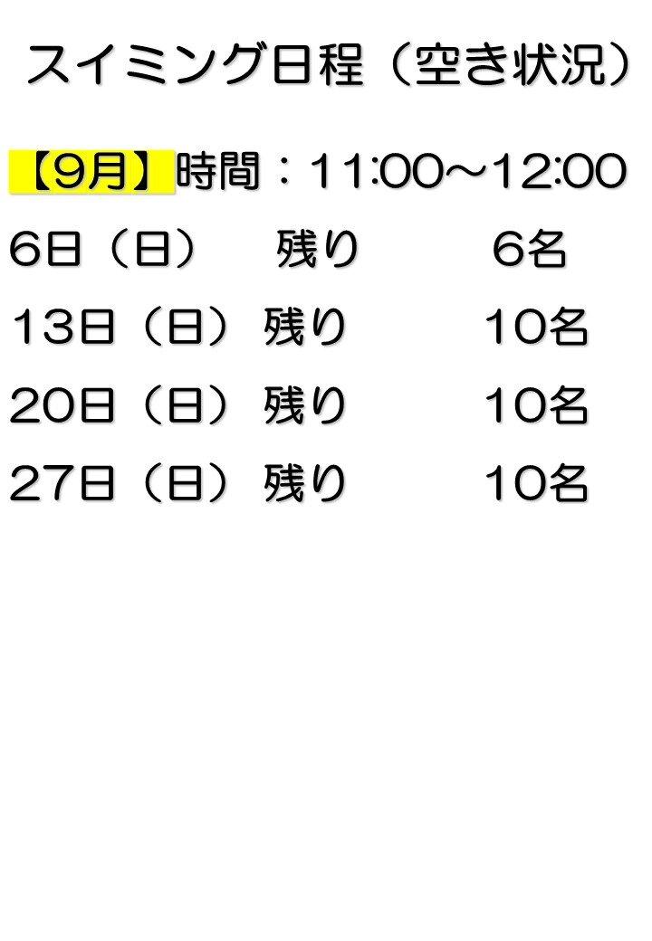 HPジュニア9.jpg