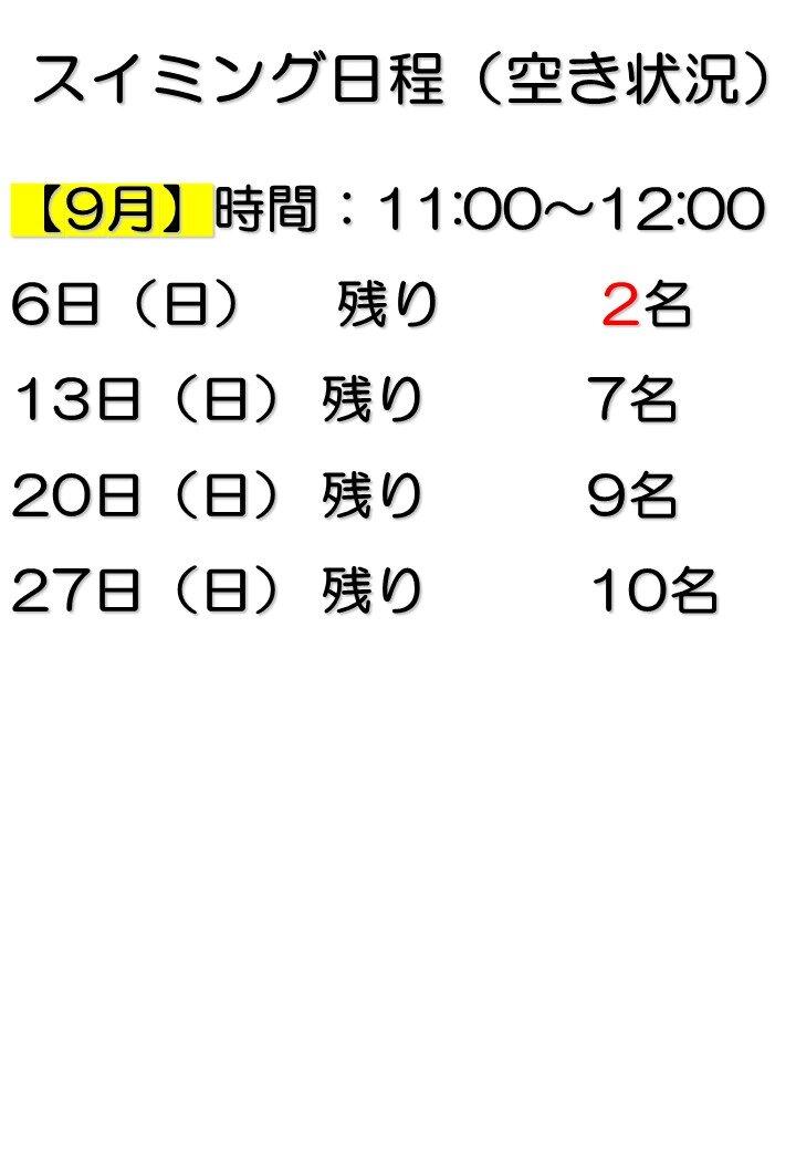 HPジュニア9.4.jpg