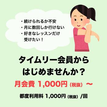 0AEB6F90-7445-4300-B882-54E6E583C211.jpeg