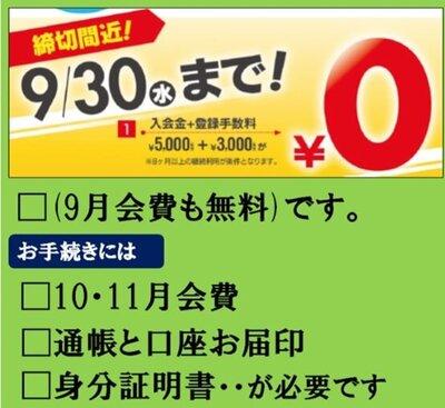 923A10新瀬戸 本.jpg