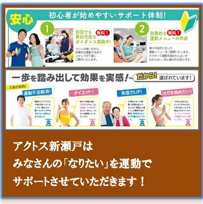 9月新瀬戸26.jpg